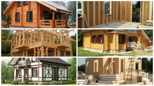 Разновидности технологий деревянного дома