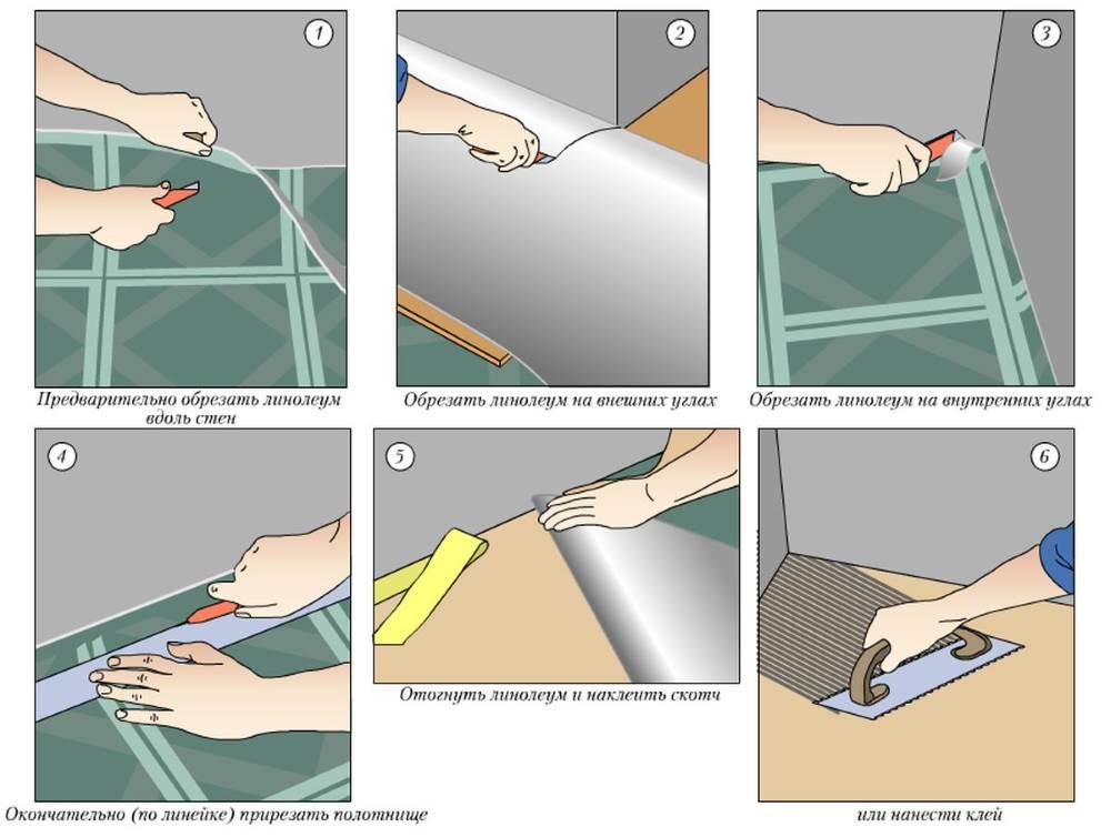 Как укладывать линолеум своими руками пошаговая 312