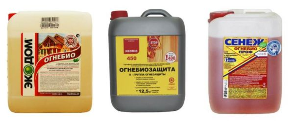 Огнебиозащитные составы