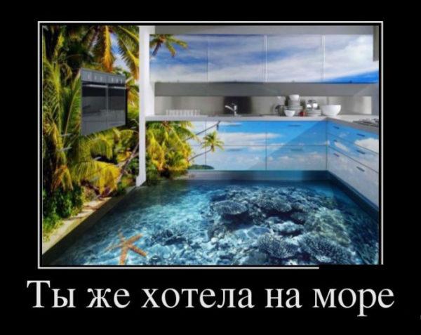 Кухня с рисунком под море