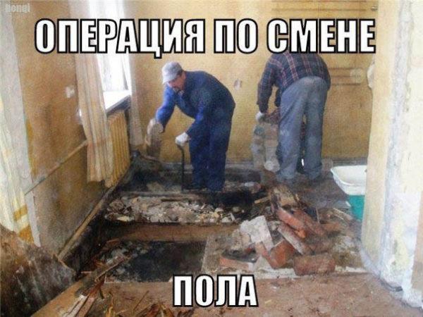 Демонтаж старого пола
