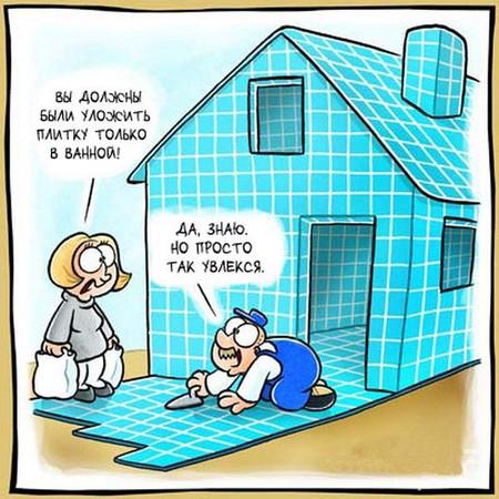 Картинка-комикс про плитку