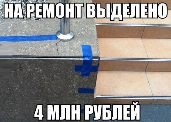 Ремонт трещин на плитке