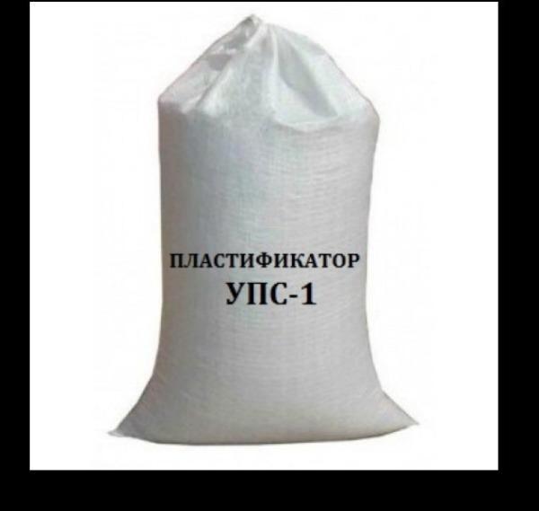 Пластификатор на основе смолы