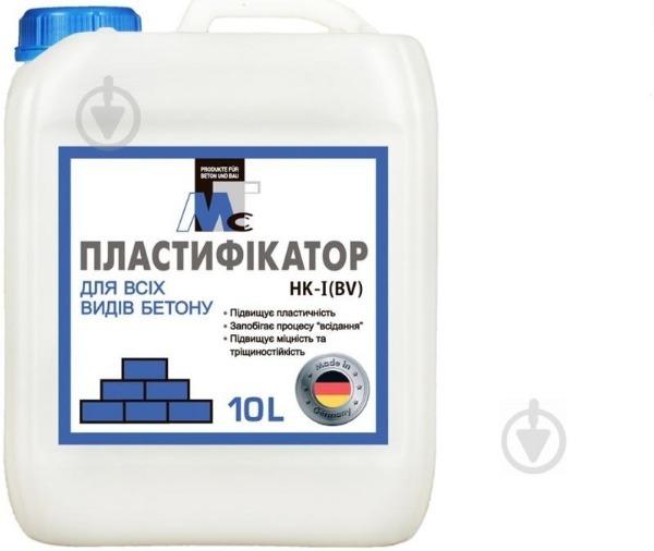 Разжижитель на основе отходов нафталинового производства