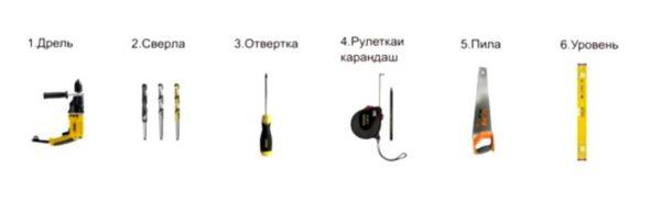 Инструменты для монтажа ДПК