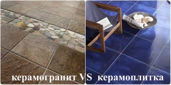 Керамогранит или плитка