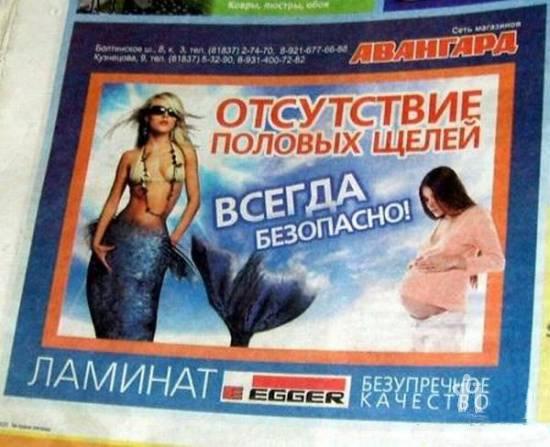 Реклама на щите